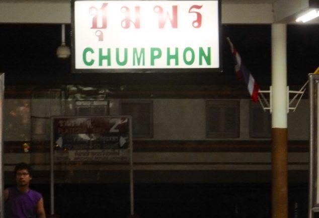chumphon_thailand_021