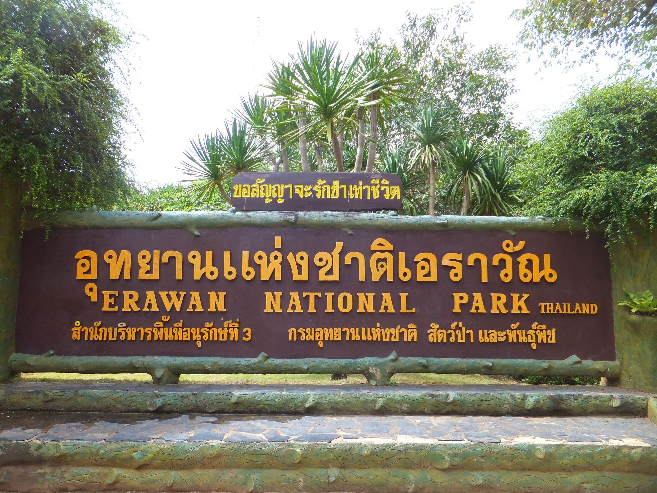 Die Erawan Wasserfälle