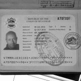 – Weltreise – VIsa Run Bangkok Thailand 003 c313b789fe209da58abe1cc388bb08ab gray 160x160
