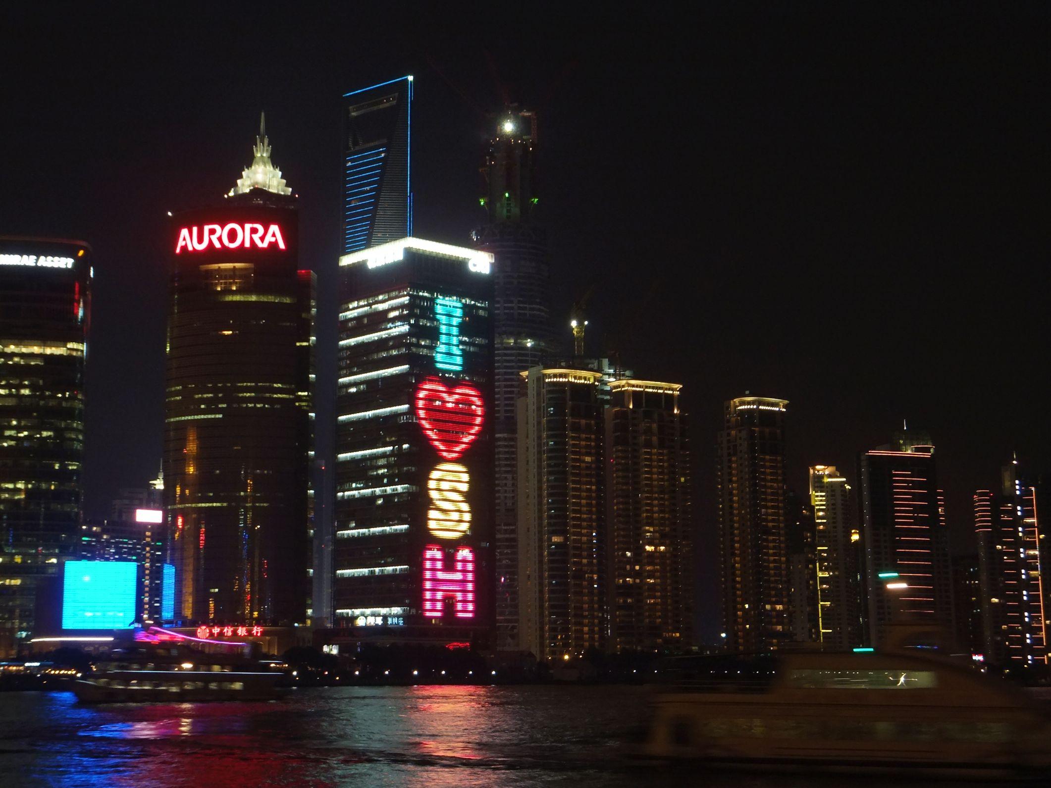 Shanghai – moderne Stadt seit 1990