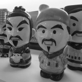 – Weltreise – Terrakotta Arme Xian China Featured Image 1a8acbc5f578f4e59ab4511d242cb3e4 gray 160x160