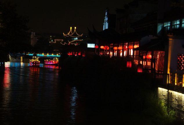 nanjing_china_025