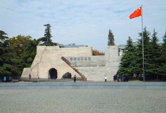 nanjing_china_031