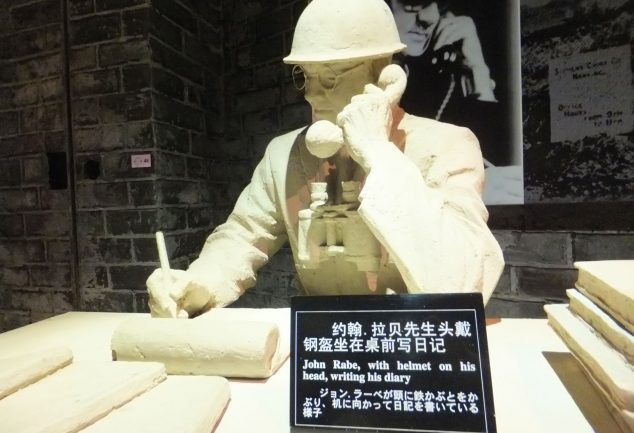 nanjing_china_036
