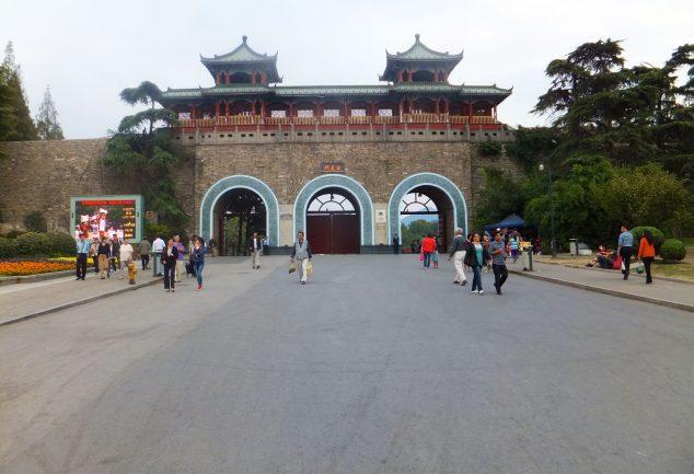 nanjing_china_060