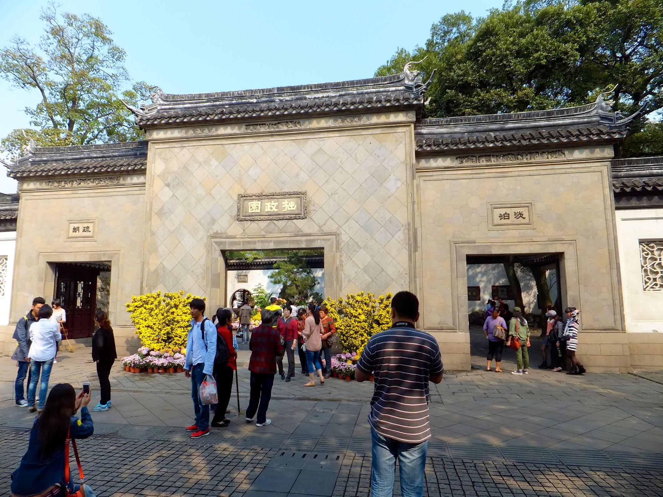 Humble Administrator´s Garden in Suzhou