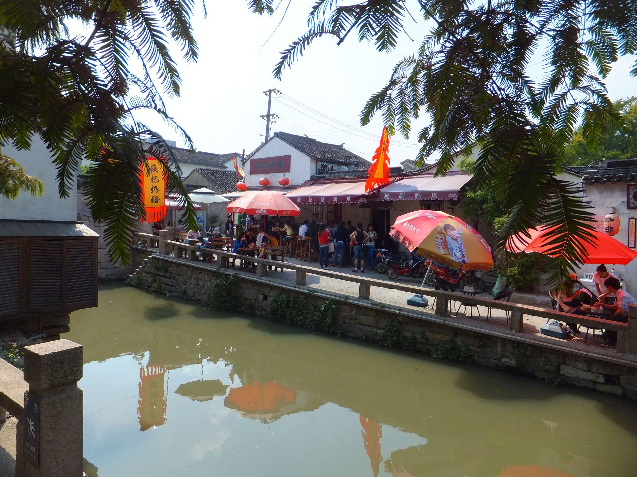 Die kleinen Kanäle in der Altstadt von Suzhou