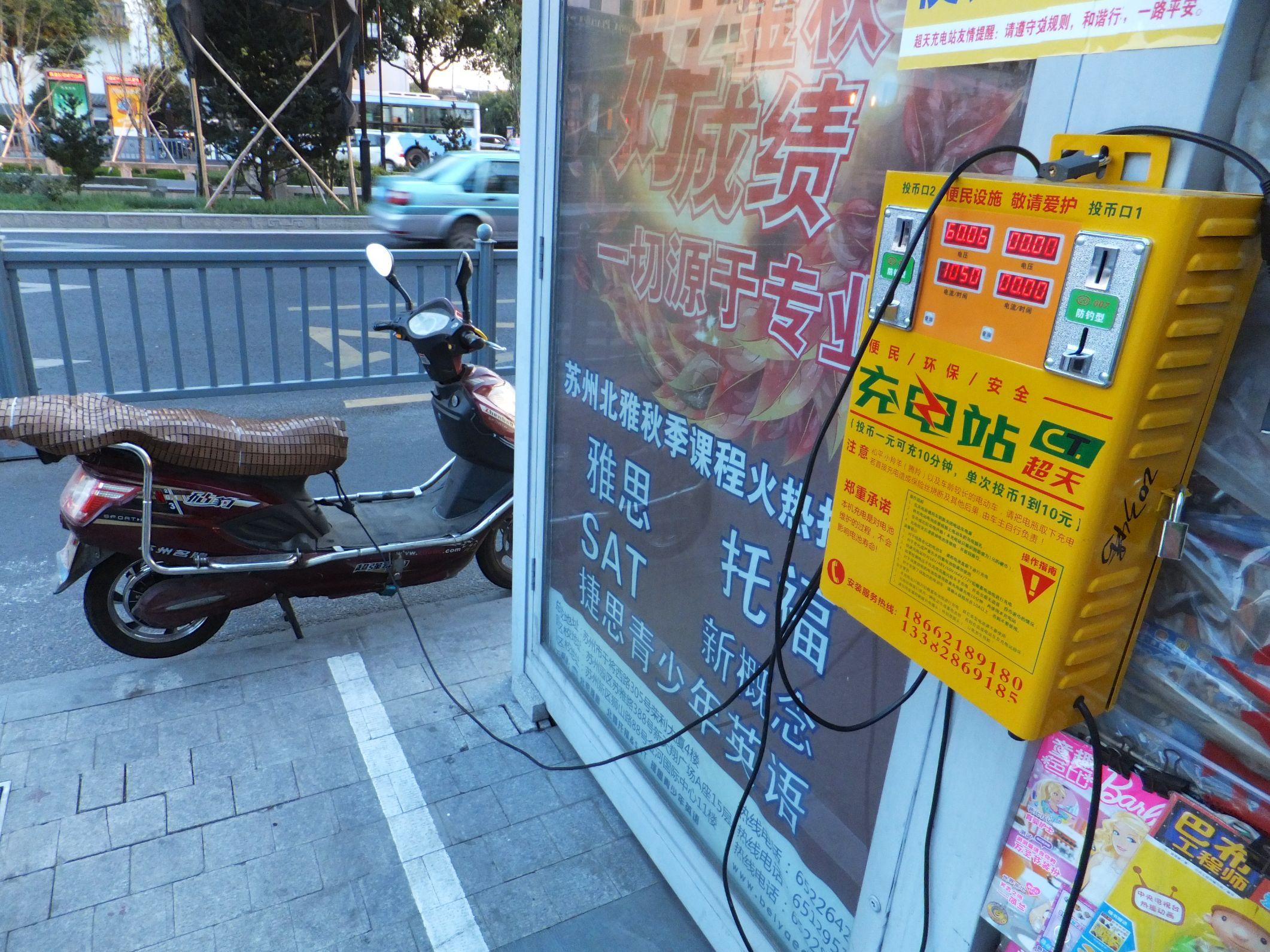 Ladestation für die E-Scooter