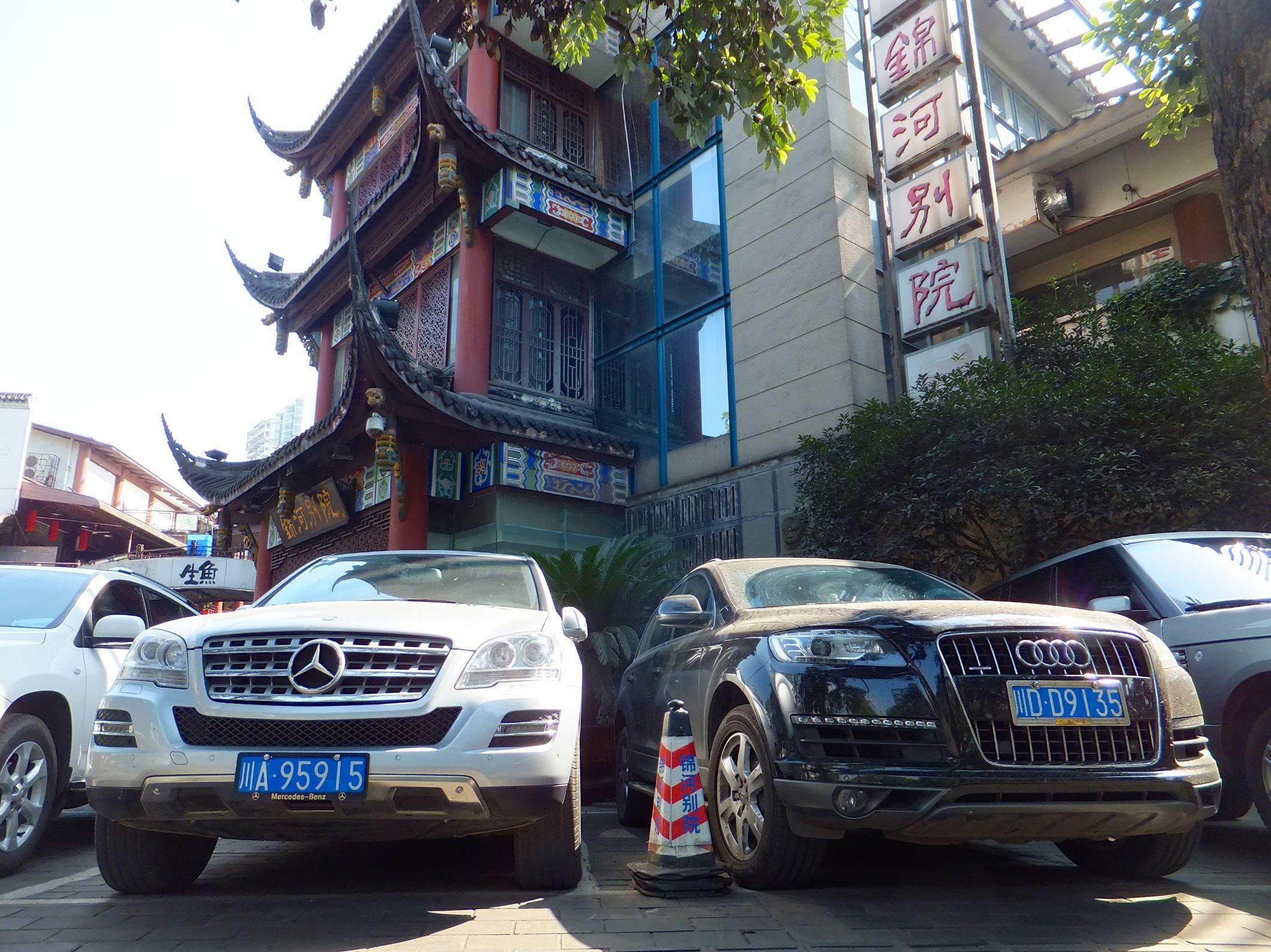 Chengdu – Die Gemütliche …