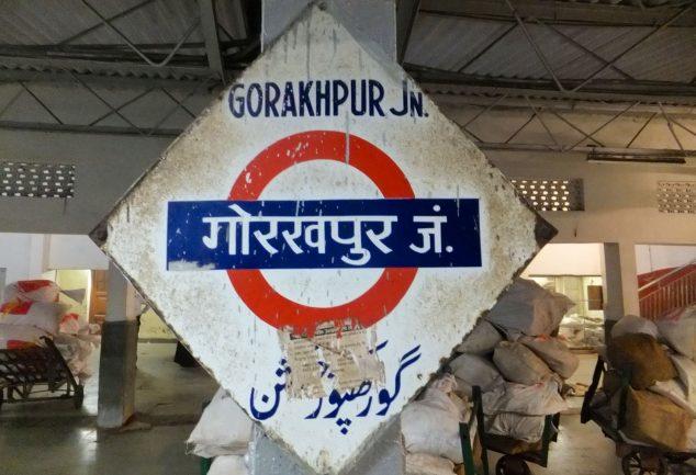Gorakhpur - Indien