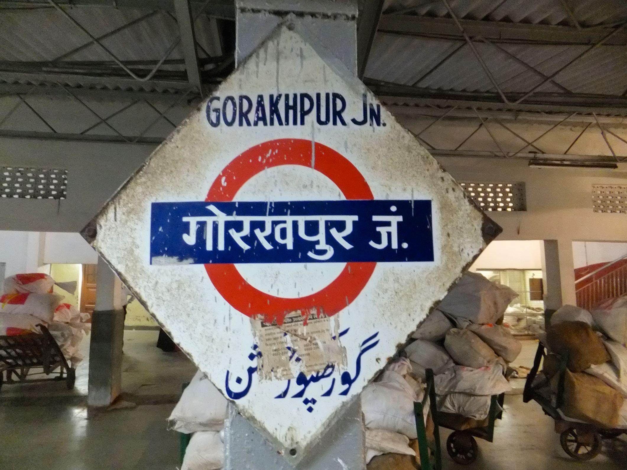Ankunft in Indien – Zufahrt Gorakhpur nach Varanasi
