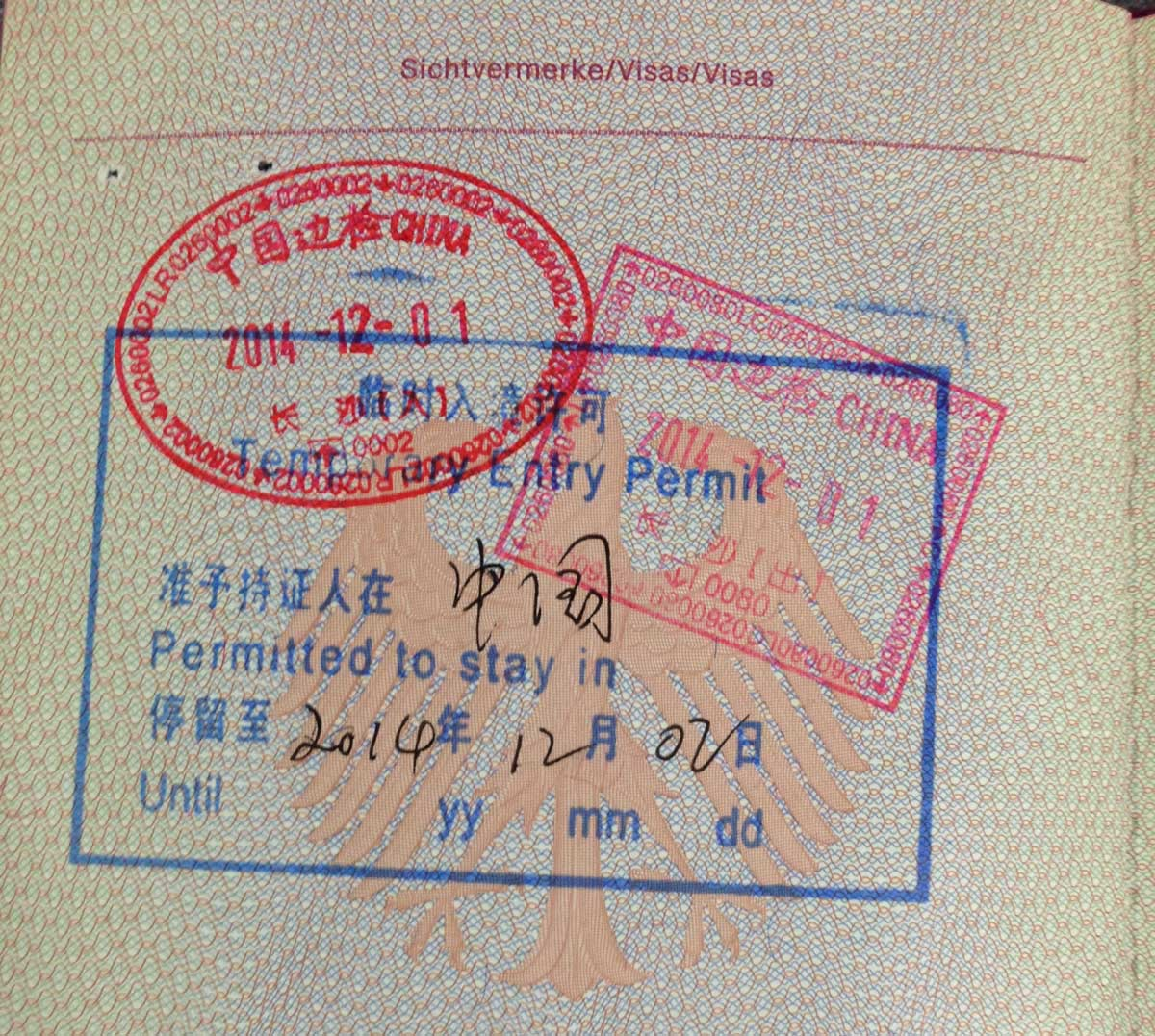 Einreise China Stempel