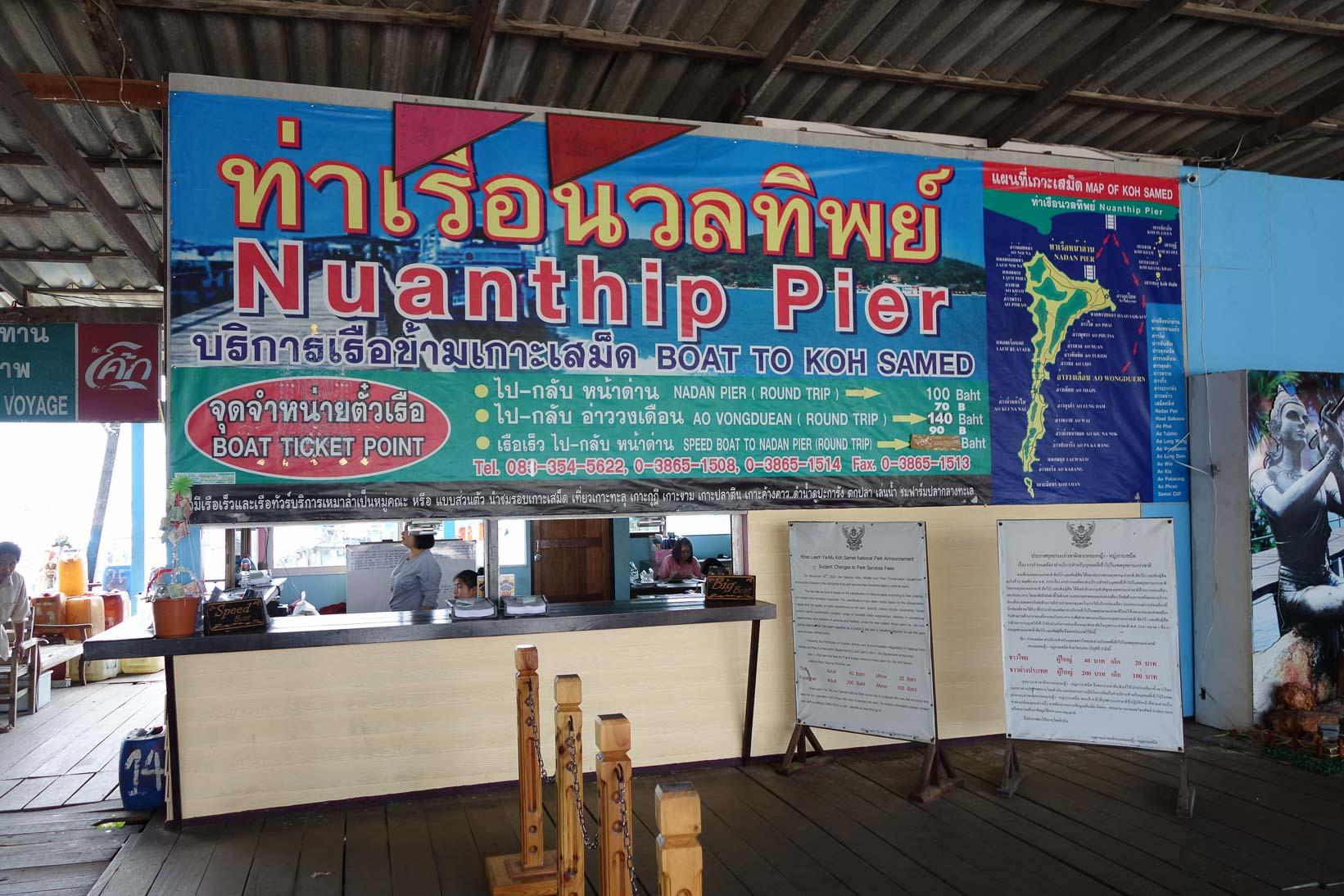 Nuanthip Pier auf dem Festland in Ban Phe