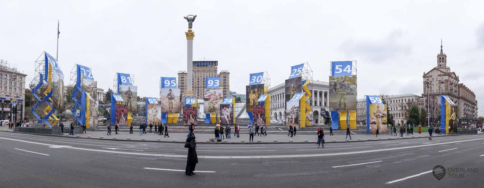 Der Majdan in Kiew
