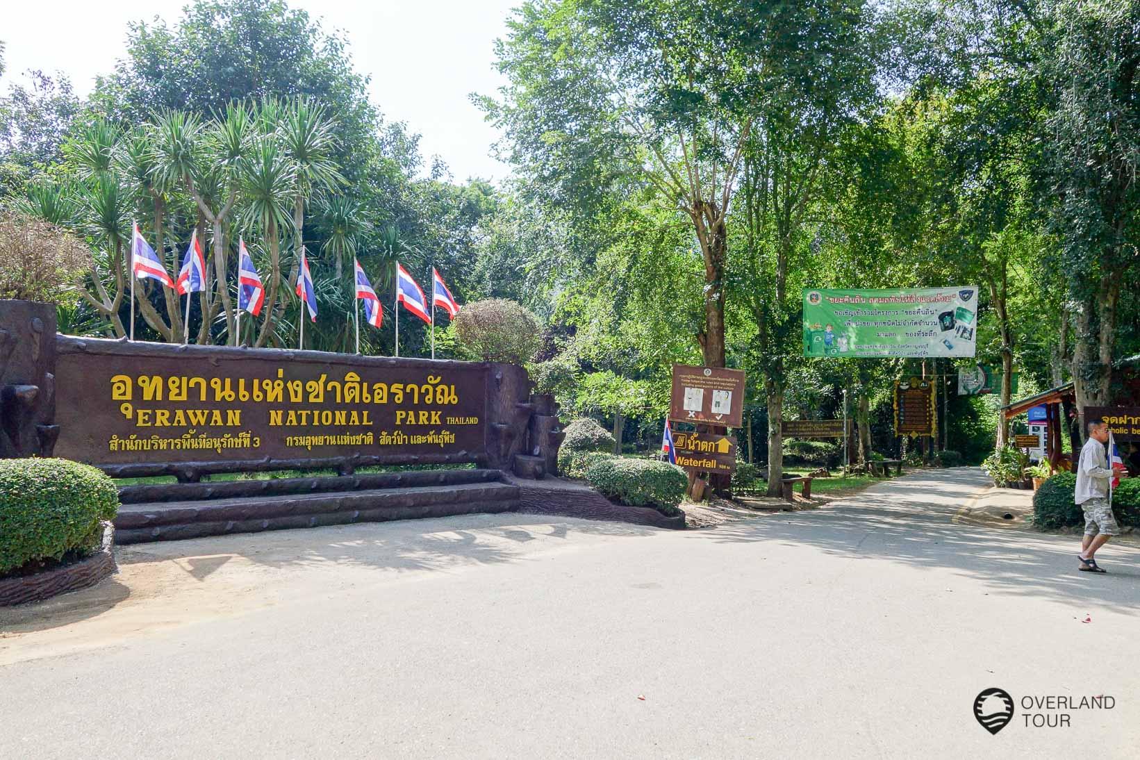 Eingangsbereich des Erawan National Park