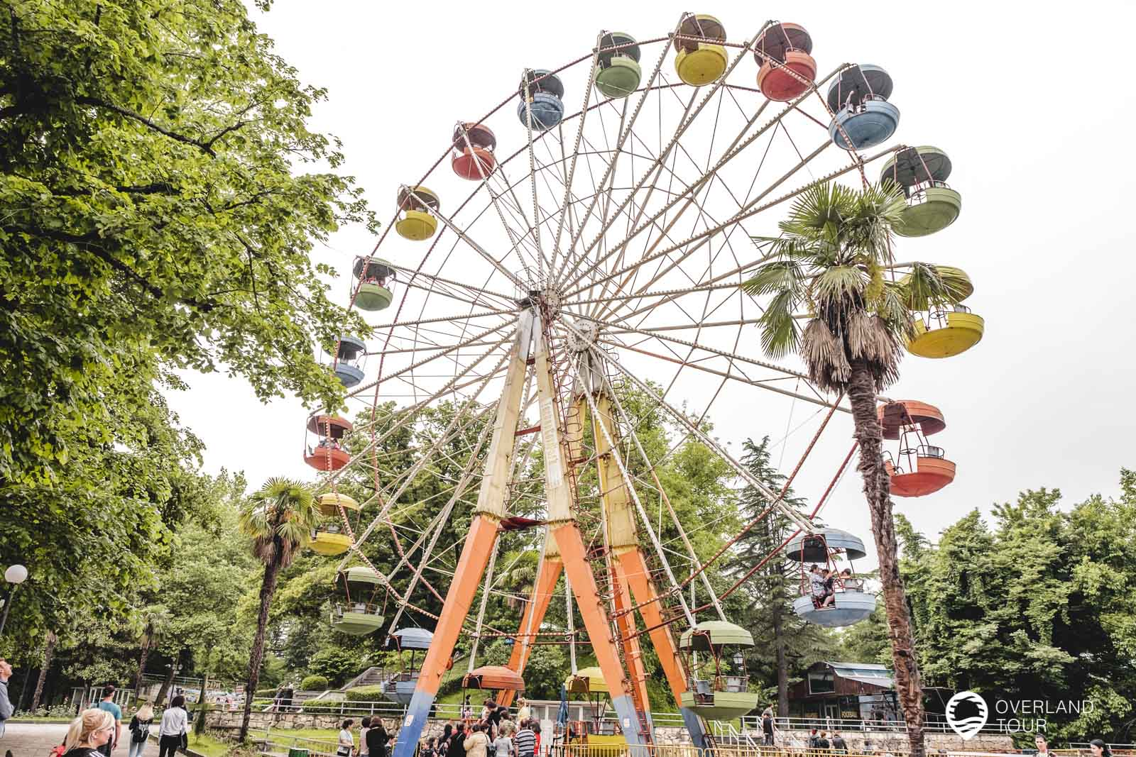 Der Freizeitpark Besik Gabashvili Park