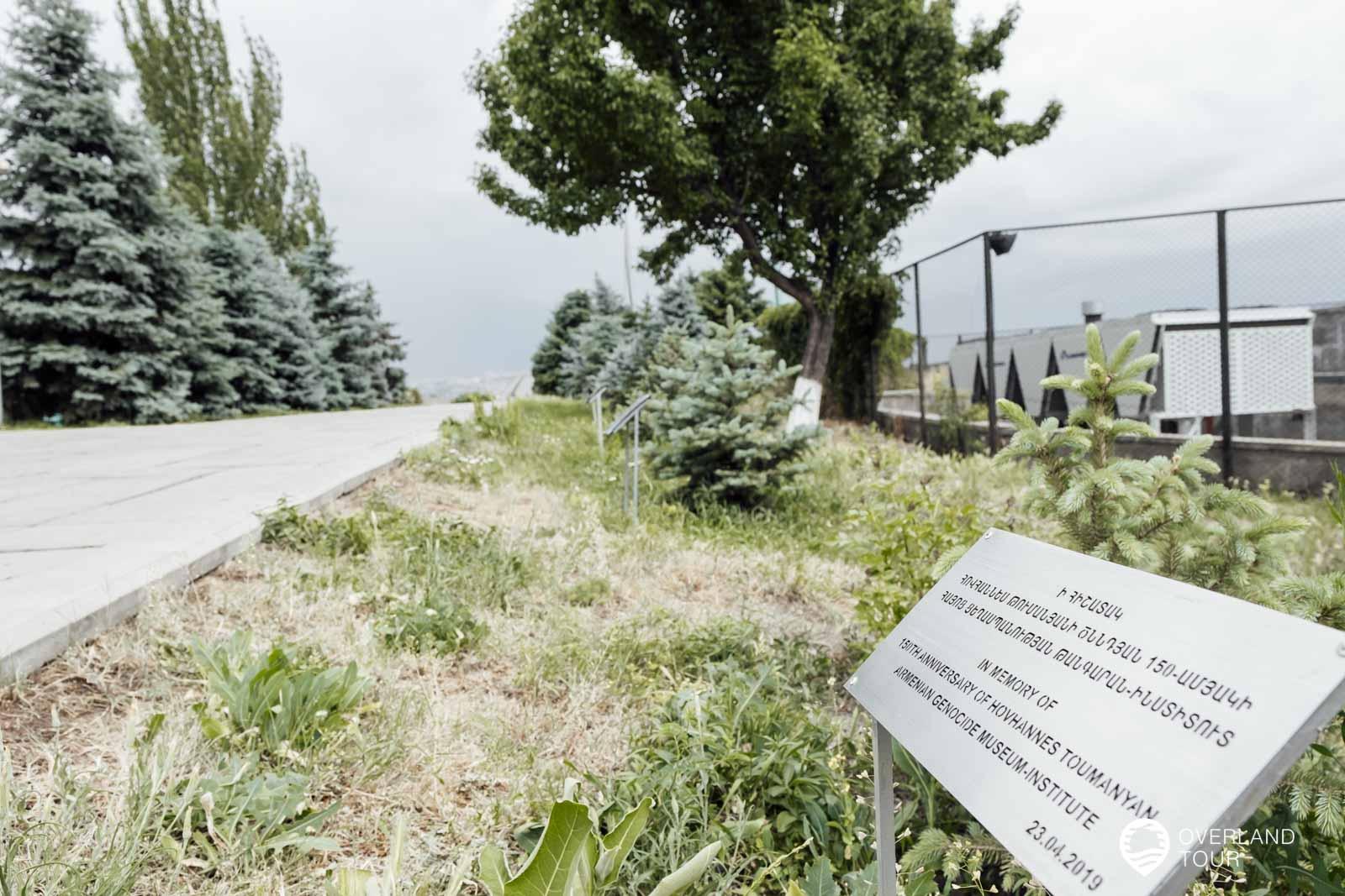 Geschichte ist wichtig und auch auf Reisen allgegenwärtig - Das armenische Genozid-Denkmal