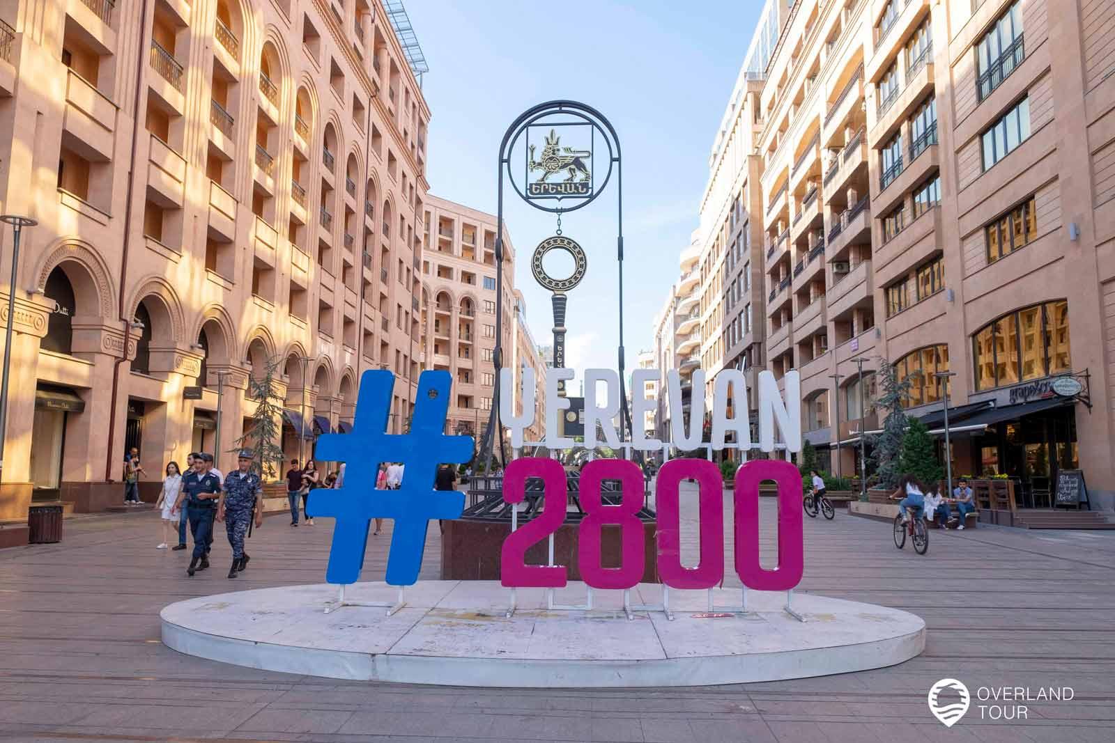 Sehenswürdigkeit Jerewan   Top 6 - Die Northern Avenue ist die Fußgängerallee Shopping-Straße in Eriwan