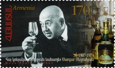 Diese Briefmarke wurden zu Ehren und dem 100. Geburtstag Margar Sedrakyan 2007 herausgebracht. Auflage waren 30.000 Stück