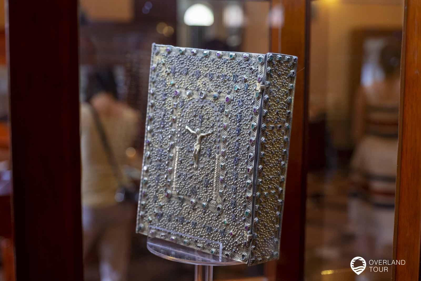 Das Matenadaran in Yerevan ist wohl in seiner Art einmalig auf der Welt und ein großer Schatz mit seiner Sammlung von Manuskripten und Schriften